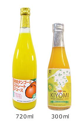 清見タンゴールジュース