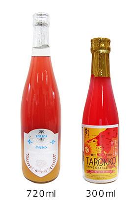 タロッコジュース
